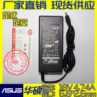 Wholesale Asus Asus V4 A quality laptop power adapter charger Interface