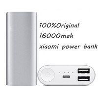 power bank external charger - 16000mAh XIaoMi Portable Universal USB Power Bank Traveling External Battery Charger for Iphone Samsung HTC Smartphone