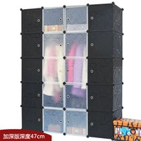 Wholesale DIY creative magic piece modular simple wardrobe Ikea wardrobe with assembling plastic models of child