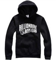 Wholesale 2015 new autumn winter brand Hoodie sweatshirt hip hop BILLIONAIRE BOYS CLUB BBC fashion men s sports fleece pullover1126