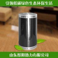 al por mayor far-infrared radiation-eléctrica película cálida membrana calefacción de la fibra de carbono de infrarrojo lejano barato sin radiación se caliente a la película caliente tira de película de plata