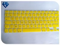 silicone keyboard cover - Keyboard Protector France version French Silicone Soft Case Cover For Apple Macbook Pro Air