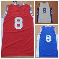 basketball pick - Jahlil Okafor Jersey Season Jahlil Okafor Basketball Jersey White Red Blue Color Draft Pick