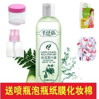 juice concentrate - Luffa stalk juice ml without adding natural concentrate Toner lotion