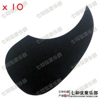 acoustic plates - 10 quot quot Black Acoustic Guitar Pickguard Pick Guard Folk guitar Anti scratch Plate protection Plate PY