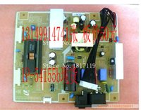 Wholesale LW HS SW LW BW high voltage power supply board IP B
