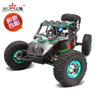 automobile trucks - Glorification k949 horizon electric x4 short truck remote control car off road automobile race battery