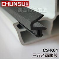 aluminum window rubber seal - Aluminum windows and doors seal EPDM rubber seal moldings wind noise and dust environment odorless