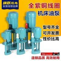 ab types - Carolina machine tool cooling pump w type machine pumps AB DB JCB pumping water pump Wire
