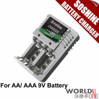 aa standards - SOSHINE US Plug Standard Charger AA AAA V Ni Mh Ni Cd Rechargeable Battery Batteries