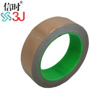 Wholesale Big Beard Copper Foil Conductive Tape shielding tape mm m