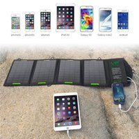 Wholesale Solar Panel Charger W with iSolar Technology for Cell Phone iphone ipad Samsung and Smartphones and Tablets