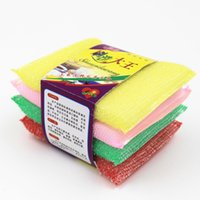Wholesale china manufactory directly high quality Multipurpose microfiber kitchen towel kitchen dish cloth kitchen daily use