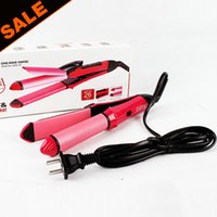 beauty hair straight iron - HIGH QUALITY Hair Beauty Set Hairstyle Tools Ceramics Straight Curly Hair Curler Curling Irons US Plug Fast Shipping