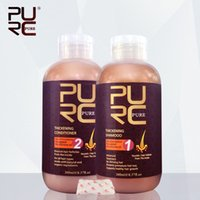 anti oil hair shampoo - PURC Hair care products for hair loss thickening hair shampoo and hair conditioner for hair loss prevents premature hair loss