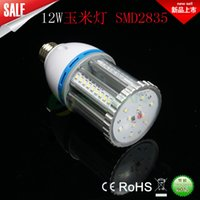 Wholesale Superior quality High quality high light LED Corn Light W W W W W Epistar SMD