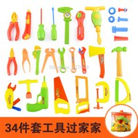 Wholesale 34 Pretend Play Simulation maintenance Tools Toys Suit Children Play Toys Baby Repair Disassembling Tool Box