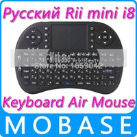 Wholesale Black Russian Keyboard Rii mini i8 Air Mouse Multi Media Remote Control Touchpad Keyboard for TV BOX PC Laptop Tablet Mini PC