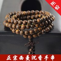 agarwood malaysia - Factory Authentic Seaman Seaman agarwood sandalwood bracelet bracelets jewelry complete specifications incense Malaysia High end