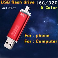 Wholesale Ptatoms Cheaper USB Flash Drives Computer Accessories USB Computer USB For PC Laptop Different Colors High Quality USB28
