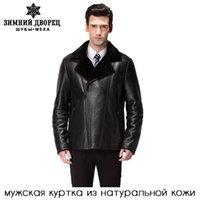Cheap Fashionable Winter Coats Men | Free Shipping Fashionable
