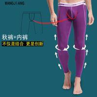 mens sleepwear - PC Bamboo fiber Mens Thermal Pants Long Underpants Male tights leggings Sexy Gay long johns underwear Sleepwear