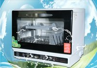automatic dishwasher - Automatic dishwasher consumer and commercial embedded small desktop ultrasonic cleaning machine drying sterilization