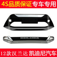 Wholesale 12 Toyota Highlander Rear Guards crash protection bars front and rear bars front and rear bumpers front and rear bumper modification