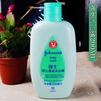Wholesale Genuine Johnson baby cool baby shower gel ml shower gel tearless baby mild security