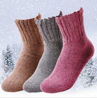 Wholesale Thick wool socks The winter warm thickening rabbit wool socks female Pure color wool socks
