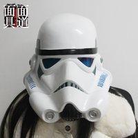 Wholesale cos Star Wars Force helmet mask white soldiers awakening Star Wars stormtrooper helmet helmet Halloween props