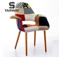 best furniture fabric - Best fashion designer furniture simple pachwork armchair modern fabric soft roll coffee chair dining chair Organic Chair