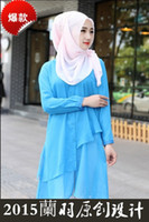 Wholesale days Fang Shali fresh new summer fashion irregular Lan Yu Hui Muslim dress shirt temperament