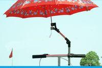 Wholesale Bicycle umbrella stand