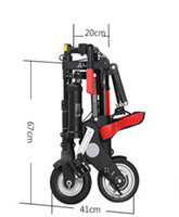 folding bicycle folding a-bike - New Original Mini folding electric assisted bicycle travel a bike fitness Green Car Portable