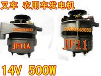 Wholesale 12v v jf11 jf11a v500w forklift agricultural vehicles generator