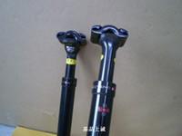 bicycle seat shock - original taiwan alloy aluminum UNO diameter converter suspension shock bicycle seat post