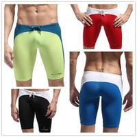 board shorts - Super Soft Compression Gear Base Layer Men s Tight Sport Short Skinny Drawstring Board Surf Training GYM Shorts Men Swimwear S10