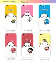 Wholesale Cartoon Big Hero Baymax Full body Luminous glow in dark skin Sticker For Iphone G Plus inch Front back film Guard package