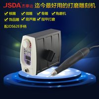 Wholesale JSDA JSDA brushless dental professional jewelry polishing machine JD3G handle JDS62E C