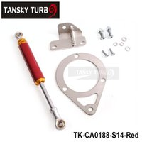Wholesale Tansky ENGINE DAMPER FOR NISSAN SX S14 S15 SILVIA SR20 Stroke MM MM Color Is Red TK CA0188 S14 Red