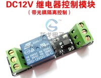 Wholesale Long Ge Electronics DC12V relay isolation control board V appliance control module controller