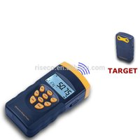 area sensors - AR851 SMART SENSOR Area Volume Measure Range m m inch ft Ultrasonic Laser Distance Meter Gauge