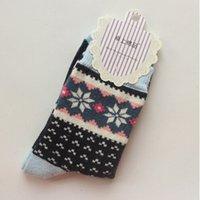 al por mayor mercancías al por mayor coreano-Calcetines para hombre Hombres Calcetines A001 calcetines al por mayor fabricantes de Corea Dong Zhuo En Algodón Productos conejo caliente de lana Nacional de la Nieve