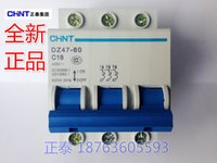 Wholesale DZ47 C16 pole p A household circuit protection mini circuit breaker