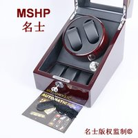 Wholesale multiple layers of high goss piano lacquer finish2 Watch Winder Box Wooden Battery Power Automatic Wrist Watch Perfect Winders Box