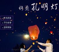Wholesale Sky Lanterns China Wish Balloons Flame Resistant Flying Balloon Chinese Kongming lantern Wishing Lamp for kongmin light
