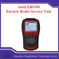 audi brake replacement - AUTEL MaxiService EBS301 Electric Brake Service Tool One Year Free Online Software Updates Professional Replacement of Brake Pads