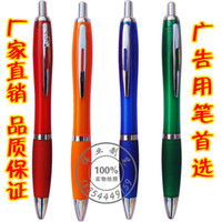 Ballpoint Pens advertising companies names - Customize company name logo on advertising promotion ballpoint pen text words on pen Birthday gift Thanksgiving Day Christmas