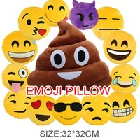 Wholesale 19 Styles Emoji Smiley Emoticon Cushion Round Soft Plush Toy Funny Stuffed Christmas Gift Shit Poop Bloster Sofa Cojines Z1218
